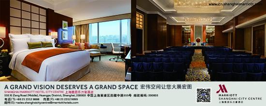 上海雅居乐万豪酒店