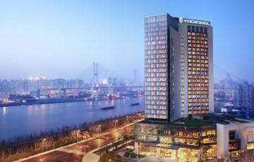 InterContinental Shanghai Expo