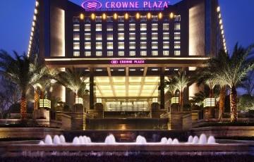 Crowne Plaza Chengdu West