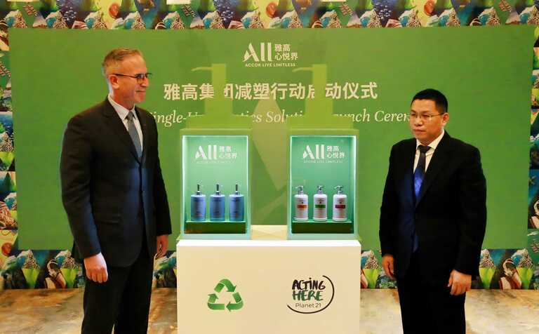 G:\2020\Planet 21 & CSR\2 - PLASTIC\Non-plastic Amenities Solution\1 - Dec 2 Activation Event\10 - Photos for press\雅高集团减塑行动启动仪式 Accor Single-Use Plastics Solution Launch Ceremony.jpg