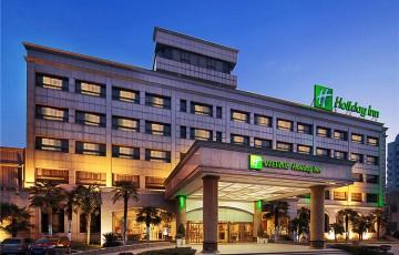 Holiday Inn Zhengzhou