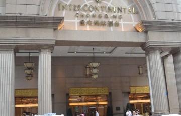 Crowne Plaza Chongqing Jiefangbei