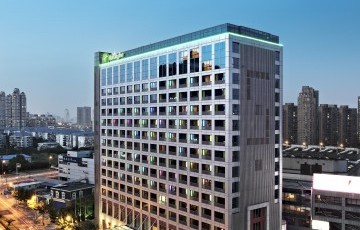 Holiday Inn Pudong Nanpu Shanghai