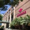 上海世纪珀俪酒店(原上海世纪皇冠假日酒店 )