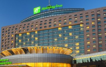 Holiday Inn Yinchuan International Trade Centre