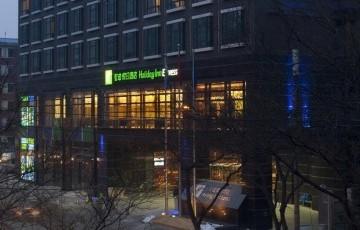 Holiday Inn Express Beijing Dongzhimen