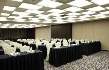 Holiday Inn Express Chengdu Wuhou