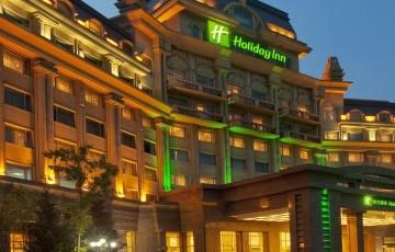 Holiday Inn Mudanjiang (Shimao)