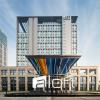 Aloft Zhengzhou Zhengdong New District