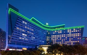Holiday Inn Chengdu Century City East Tower