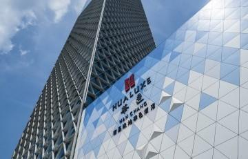 HUALUXE Nanchang High-Tech Zone