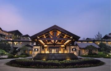 JW Marriott Hotel Zhejiang Anji
