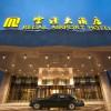 Regal Airport Hotel, Xi'an
