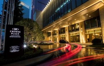 Crowne Plaza Fuzhou Riverside
