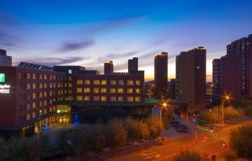 Holiday Inn Express Ordos Dongsheng Hotel