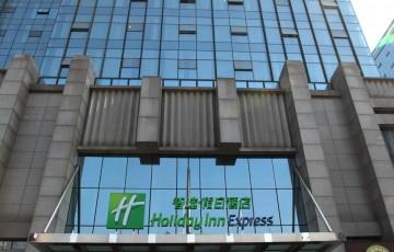 Holidayinn Express Chengdu Jinniu