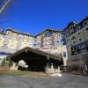 长白山温泉皇冠假日度假酒店