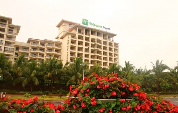 Holiday Inn Express Haikou West Coast