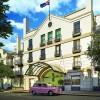 悉尼朗廷酒店