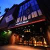 Hotel Okura Sapporo