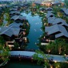 Chamtime Hotel Qidong