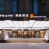 Mercure Xi'an City Centre Hotel