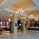 Le 98 Lounge 1 - Lobby Lounge